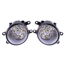 For TOYOTA AVENSIS AURIS RAV 4 III CAMRY Corolla PRIUS YARIS 2003-2015 LED fog Lights Car styling fog lamps 1set(China)