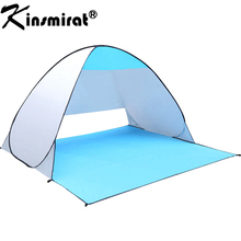 Automic Opening UV-protection Camping Tent Sun Shelter ice fishing tent Waterproof Polyester Fabric(China)
