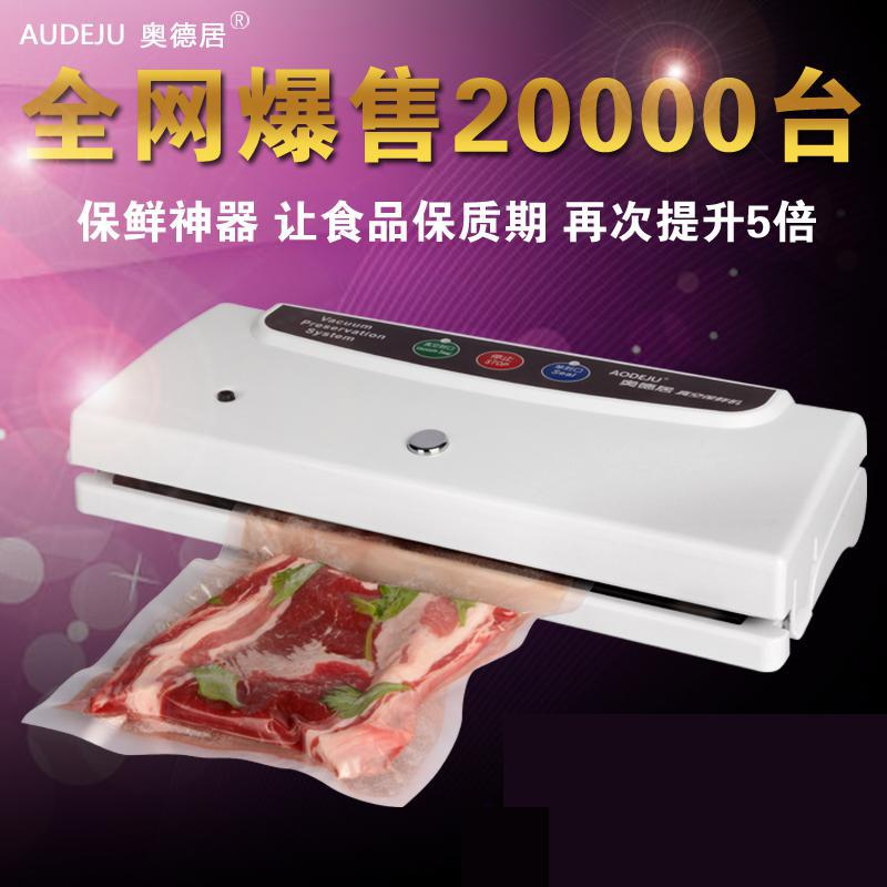 Free shipping Full automatic vacuum sealing machine for small commercial tea packaging household food Vacuum Food Sealers<br><br>Aliexpress