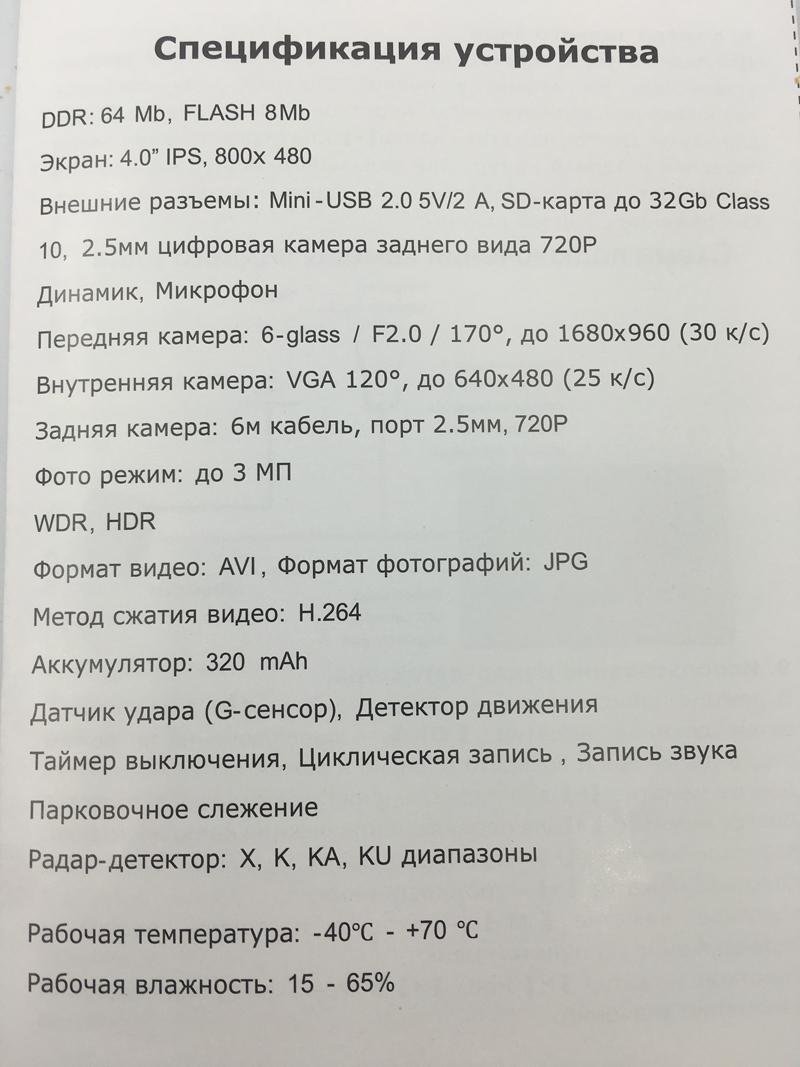 IMG_6536