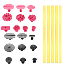 PDR tools 5pcs Hot Yellow Glue Sticks 19pcs Different Dent Puller Tabs Suction Cup Paintless Dent Repair Tools glue gun hand kit(China)