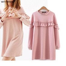 Freeshipping vestidos summer dress 2017 The European and American wind couture fashion cute pink ruffled dress