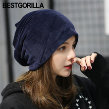 2017 newest fashion winter hats women casual Skullies cap female rochet unisex cotton warm elasticity hats casual beanies(China)
