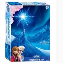 1000pcs/lot High Quality Anna&Elsa 1000 Pieces Packed Flat Jigsaw Puzzle Children Education Gifts Kids Toys 75cm