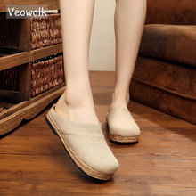 Veowalk Ethenic Summer Handmade Women Cotton Linen Slippers Slip on Ladies Plain Flat Slides Hemp Sew Sandal Woman Zapato Mujer(China)