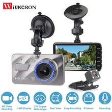 "Buy Dash Cam 4"" IPS Dual Lens New Car DVR Camera Full HD 1080P Front+Rear Blue Mirror Night Vision Video Recorder Parking Monitor for $42.99 in AliExpress store"