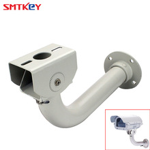 SMTKEY Aluminum Alloy CCTV Camera Bracket for cctv camera and Protection Housing Bracket Wall Mount Security Camera Stand(China)