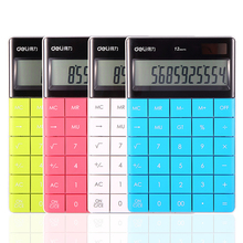 Creative fashion portable with diamond 12 digits pocket Calculator Mini Handheld Function Dual Power Students Children Gift(China)