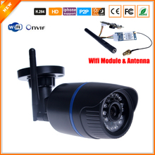 FTP Motion Detect P2P ONVIF Megapixel 720P HD 802.11b/g Wireless Wired IP Camera WifI IR Outdoor Waterproof Camera IP H.264