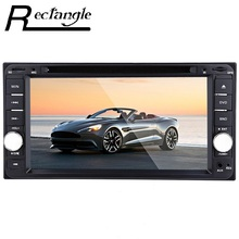 2 din GPS Navigation 7 inch Touch Screen Car CD DVD MP5 Player Bluetooth FM Radio with Remote Control Includes Different Maps(China)