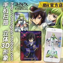 NEW Hot! Code Geass Ultra Dimension AR Card 2.5 Dimension 3D action figure Toys Collection Doll Christmas gift