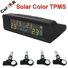 Solar Colorfull Screen Display TPMS with Internal Sensor Support High Low Pressure Temperature Fast Leakage Alarm CARBAR(China)