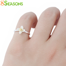 8SEASONS New Fashion Copper Silver Color Adjustable Rings Flower Yellow Stamens Women Rings Jewelry 14.9mm US Size 4, 1 Piece