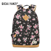 QICAI.YANZI Teenager Girls Shool Bags Women Floral Softback Backpack Student Canvas Bagpack Female Tote Mochila Feminina Z525(China)