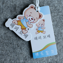 free design hang tags for clothing custom printing ,custom brand name logo printing hang tag star kids garment(China)