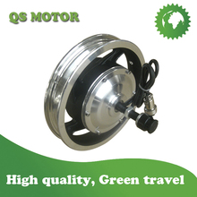 12'' 250W 36V Single shaft Geared Hub motor for light electric scooter Free Shipping