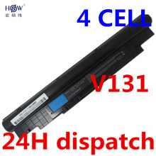HSW 14.4V 2600MAH 4cell replace Laptop Battery For Dell Inspiron 14Z 14z-N411z N411z Vostro V131 V131D V131R  bateria akku