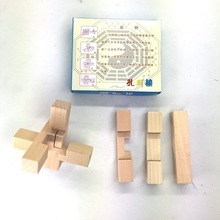 Kids Toy Chinese Traditional Wooden Baby Puzzle Luban Kongming Lock Brain Teaser IQ Training(China)