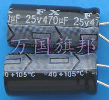 Free Delivery. High and low voltage complete series 470 uf 470 uf electrolytic capacitor 25 v