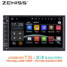 ZENISS 2 din Android7.12 2GB RAM New Car Radio 2din Universal Car GPS without dvd car double din Stereo video 707X3(China)