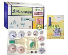 Cupping device 12 cans vacuum cupping cupping + joint cans + acupuncture point map 12pcs set free shipping
