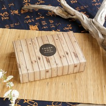 new 20.3*13.5*5cm 10pcs wood grain design Paper Box cookie Macaron Chocolate Christmas Birthday Party Gifts Packaging Baby Show(China)