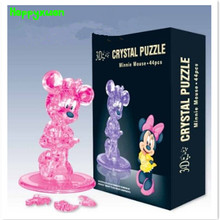Happyxuan DIY 3D Jigsaw Crystal Puzzle Minnie Mouse Plastic Home Decoration Birthday Gift for Children