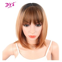 Deyngs 1pc Clip in Bangs Fake Hair Extension Natural False Synthetic Hairpieces Fringe Bangs Clip On Front Neat Bang For Women(China)