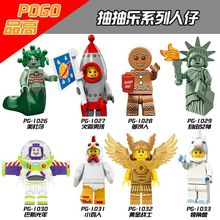 Single Sale Gingerbread Man Unicorn Girl Rocket Boy Chicken Suit Action Figures Building Blocks Toys for Children PG8061(China)