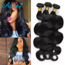 Indian body wave virgin hair Bundles Natural Black cheap Indian Hair deals 6 pcs lot bob  Wet and Wavy Indian Hair extensions