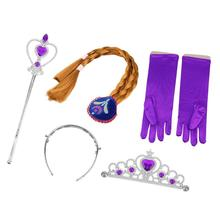 4Pcs Classic Snow Queen Princess Hair Accessories Crown Wig Magic Wand Glove Cosplay Great gifts for Kids Party 4 Colors