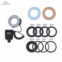 ACEHE HD-130 Macro LED Ring Flash Light For Canon For Nikon Soft Shadow-free Lighting With 8 Adapter Camera Accessory Hot Sale