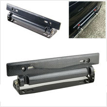 universal auto carbon fiber style adjustable number plate car License plate frame