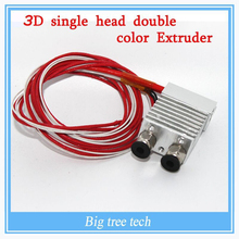 3D printer 3D single head double color extruder all metal hot end extrusion head with Heat sink with free shipping