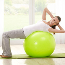 Sport Pilates Yoga Fitness Ball Exercise Balls Peanut Exercises Balance Gymnastic Pad 75cm(China)