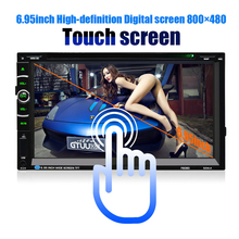 6.95 inch GPS Navigation Car 2 DIN Stereo DVD Player Support Steering Wheel Front and Rear View Camera Bluetooth MP3 USB SD FM