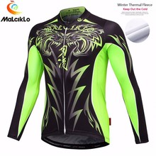 Men Winter Thermal Fleeced Cycling Jerseys/Mountain Bike Cycling Clothing/Bicycle Jersey Long /Super Warm Ropa Ciclismo Invierno