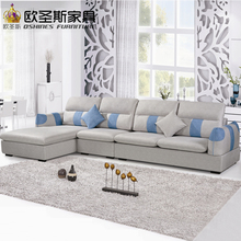 fair cheap low price 2017 modern living room furniture new design l shaped sectional suede velvet fabric corner sofa set X118