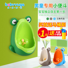 The baby boy urinal wall hung urinal child urinal children standing urinal toilet boy