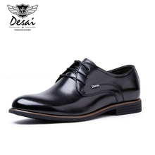 Desai Brand Fashion Men's Genuine Leather Shoes Male Casual Flats Business Shoes Men Leather Oxfords Dress Wedding Shoes