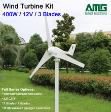 400w 12v 3 blades horizontal wind generator home use