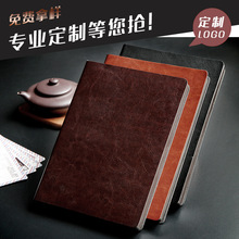 1pcs Business enterprise purchase office stationery, leather leather Organizer Notebook diary custom LOGO