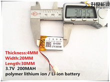 2pcs [SD] 3.7V,200mAH,[402030] Polymer lithium ion / Li-ion battery for TOY,POWER BANK,GPS,mp3,mp4,cell phone,speaker