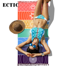 2017 New Colorful India Like echarpe Beach Towel Mandala Blanket rainbow 150x70cm 150x150cm Polyester(China)