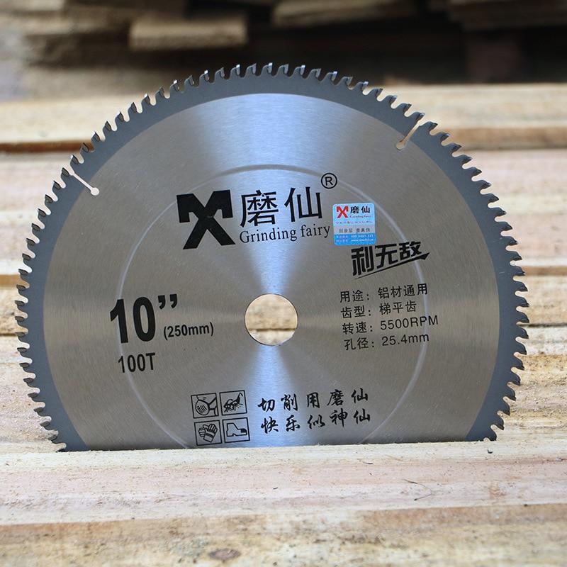 Electric circular saw 10 inch saw blade hard alloy circular 250MM wood material cutting sheet tungsten steel cutting machine saw<br>