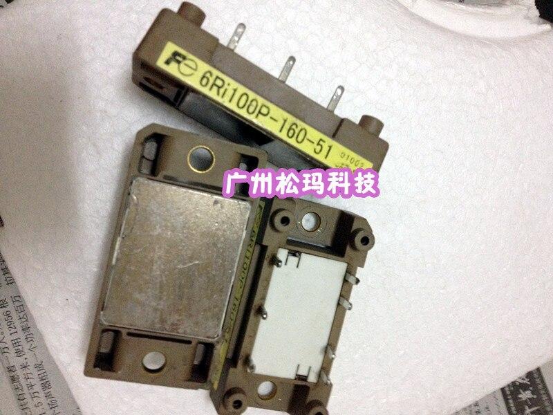 Module 6RI100P-160-51 100A 1600V to ensure quality--SMKJ<br><br>Aliexpress