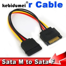 20cm 15pin Male to Female SATA hard disk Power Extension Cable Sata M to Sata F cable for HDD for PC
