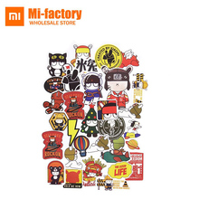 New Xiaomi Mitu stickers Cute Cartoon Animal Toy Kawaii Pvc mitu Rabbit I Series Sticker for laptop phone kids Home decal 15pcs(China)