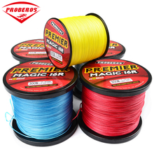 300M PRO BEROS PE Fishing Line 16 Stands 16 Weaves Japan Braided Wire Available 40LB-100LB PE Line Tackle Red Package