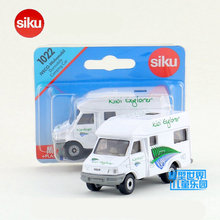 Free Shipping/Siku 1022 Toy/Diecast Metal Model/Iveco Fruit Export Camping Van Car/Educational Collection/Gift/Children/Small(China)